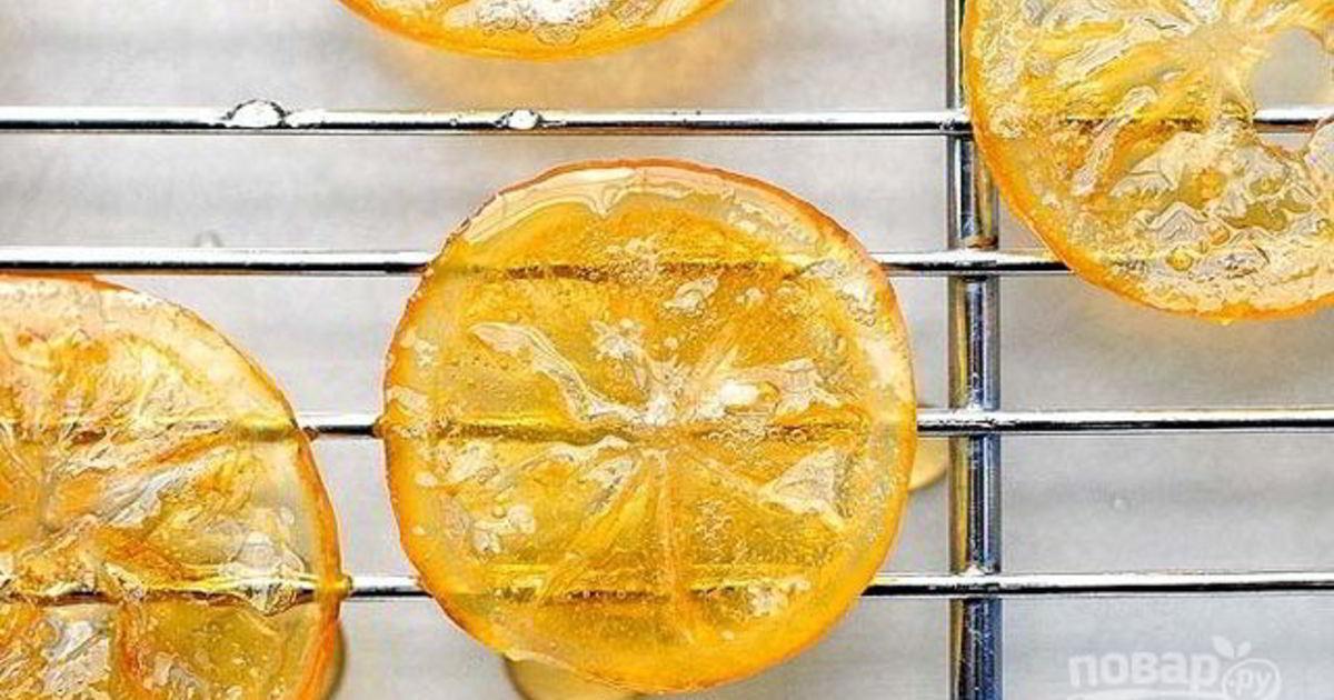 Цукаты из лимона рецепт с фото